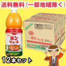 POMポンジュース1L×2ケース(12本) えひめ飲料 送料無料(北海道・東北・沖縄除く)