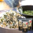 納豆ふりかけ 3袋 通宝海苔 全国ふりかけグランプリ金賞受賞商品