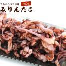 たこ おつまみ 北海道産 みりんたこ 500g 業務用 タコ 珍味 たこ つまみ 干した...
