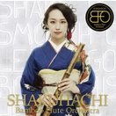 CD)Bamboo Flute Orchestra/SHAKUHACHI (SECL-1998)