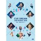 DVD)CUE DREAM JAM-BOREE 2016〈2枚組〉 (IDC-20)