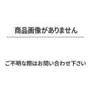 Blu-ray)滝沢歌舞伎ZERO (JIXA-1)