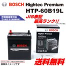 BOSCH バッテリー ハイテックプレミアム HT...