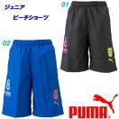 スイムパンツ/プーマ(PUMA)ジュニアビーチショーツ(837836)