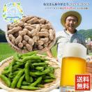 父の日ギフト 笑顔と言うより笑えます!理由は商品説明をご覧ください。 枝豆栽培チャレンジセット &ごほうびビール 送料無料・同梱不可