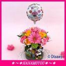 ミニーの花屋さん withメッセージバルーン Disney225 /生花アレンジメント
