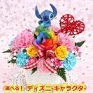 ディズニーキャラクター/レインボーローズのカラフルバスケット /生花アレンジ Disney248-252