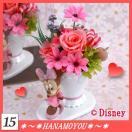 ミニーちゃんのプリティカップ /クリアケース入りプリザーブドフラワー入り造花アレンジメント Disney272