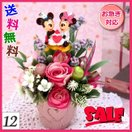 母の日SALE!ミッキー&ミニーのホイップガーデン送料無料/プリザーブドフラワー入造花アレンジ Disney233