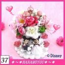 ミッキー&ミニーのウェディングパーティー/プリザーブドフラワー入り造花アレンジ Disney235
