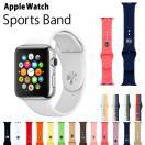 アップルウォッチ バンド スポーツバンド apple watch series3 シリコン ベルト ラバー 交換 38mm 42mm  Series Series1 Series2 送料無料