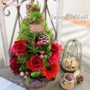 桜と春の花の生花アレンジ さくら日和 送料...