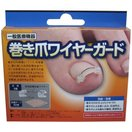 【東急ハンズ】巻爪ワイヤーガード 本体2個テープ60枚 一般医療機器