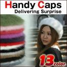 メール便送料無料 ふわふわアンゴラベレー帽 全13色 ベレー帽 ベレー かぶり方 メンズ レディース キッズ グリーン 帽子