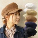 帽子 レディース キャスケット ざっくり編み ペーパー 全5色 夏 春夏 uv マリン帽 マリンキャスケット 紫外線対策 紫外線カット 熱中症対策