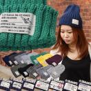 ニット帽 タグ付きニット帽 コットン リブ編み 全96タイプ