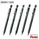ぺんてる グラフ1000フォープロ 製図用シャープペン 0.3mm~0.9mm