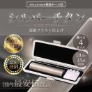 2000円ポッキリ  チタン シルバー 選べる全...