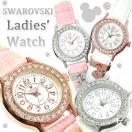 【disney_y】ミッキーマウス ミッキー 腕時計 レディース レディス 腕時計 ハート ミッキー 腕時計
