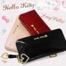 ハローキティ 財布 長財布 ラウンドファスナー Hello Kitty 本革 エナメル HKL4-11