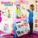 アイスクリーム屋さん 47点セット 店屋さんごっこ 知育玩具 おままごと なりきりシリーズ 668-09