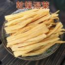【期間限定20%OFF】中国腐竹 ゆば 大豆製品 乾燥フチク ヘルシー湯葉 火鍋の素  227g