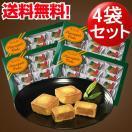 パイナップルケーキ 新東陽鳳梨酥【4箱セット】台湾土産  送料無料  フォンリースー