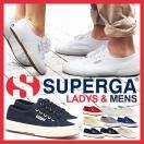 【最短翌日お届け】スペルガ SUPERGA キャンバス スニーカー 2750 COTU クラシック ホワイト