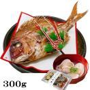 お食い初め 鯛 ハマグリ セット 300g 祝鯛 ...