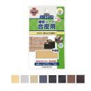 送料無料KAWAGUCHI カンタン補修シリーズ合皮用補修シート シールタイプお色は6種類からおえらびください取り合わせ2袋以上で送料無料