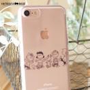 スヌーピーiPhone8/iPhone7ケース PEANUTS GANG