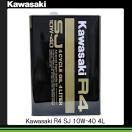 在庫あり/カワサキ/R4/SJ10W-40/4L/J0248-0002/4サイクルオイル