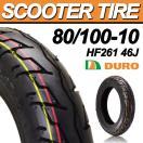 スクータータイヤ 80 100-10 DURO HF261 46...