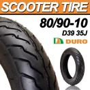 スクータータイヤ 80 90-10 DURO D39 35J T...