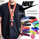 ネックストラップ NIKE ナイキ NS2005 ナイキ ランヤード ストラップ カラフル ビジネス スポーツ メンズ レディース キッズ