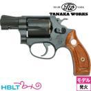 タナカワークス S&W M36 HW Ver2 2インチ 発火式 モデルガン...