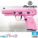 マルシン FN 5-7 ファイブセブン EXB2 アルミピストン仕様 Ver.2...
