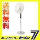 ハイリビング扇(フルリモコン) SKJ-SH400HR SKJ(エスケイジャパン)  [SKジャパン サーキュレーター 循環 空気循環 ファン 送風機 扇風機]
