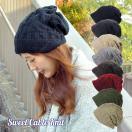 ニット帽 レディース ふわふわニット帽 帽子 柔らかい糸で小さいツバで小顔効果抜群のふわふわ超あったかニット帽