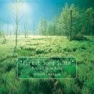 森のうたヒーリング CD 音楽 癒し ヒーリングミュージック