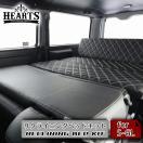 200系ハイエース 標準 ボディー バン S-GL 専用 リクライニング ベットキット ベット