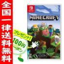Minecraft マインクラフト マイクラ Switch...