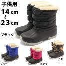 ベアクリーク キッズ BCK087 ボア ダブルベルト スノーブーツ キッズ&ジュニア 冬用 雪靴 防寒 ウィンターブーツ(1229-0015)