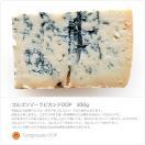 チーズ イタリア産 ゴルゴンゾーラ ピカンテ DOP 300g 世界三大ブルーチーズの1つです 生乳、食塩のみで造られる無添加食品です。
