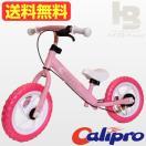 ブレーキ付き キッズウォーキングバイク(カラー/ピンク)