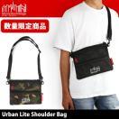 (メール便発送)(日本正規品)(数量限定) マンハッタンポーテージ ManhattanPortage ショルダーバッグ Urban Lite Shoulder Bag XS サコッシュ MP1084MESH2CDL