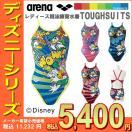 DIS-7351W ARENA(アリーナ) レディース競泳練習水着 タフスーツ タフスキンD スーパーフライバック(ディズニー) 競泳水着/女性用/練習用/長持ち