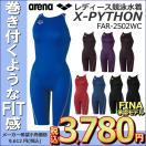 ●●FAR-2502WC ARENA(アリーナ) レディース競泳水着 X-PYTHON ハーフスパッツ 競泳水着/女性用/スパッツ/FINA承認