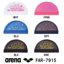 FAR-7915 ARENA(アリーナ) メッシュキャップ 水泳帽/スイムキャップ/スイミング/プール/水泳小物/アリーナ君/アリーナクン
