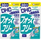 DHC フォースコリー タブレット 30日分 2個...